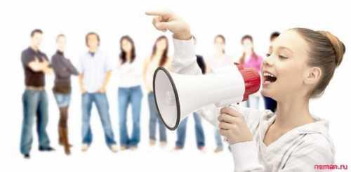 ораторское искусство: самоучитель от оратора демосфена
