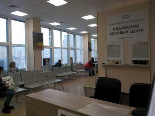 консульский и визовый сервисный сбор для оплаты получения шенгенской визы в 2019 году